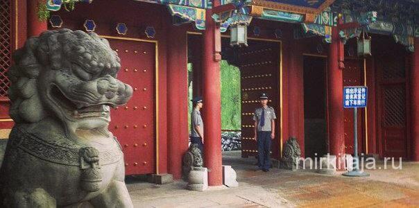 ворота в Пекинский университет