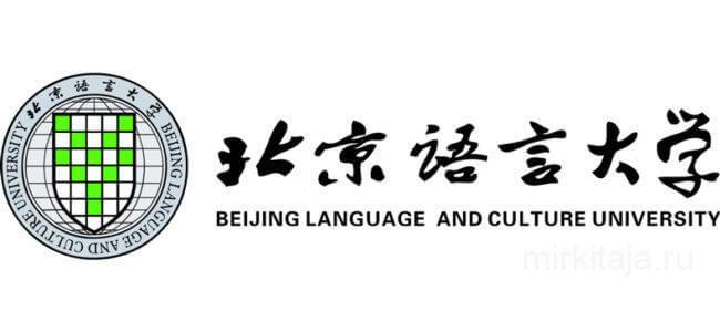 Эмблема университета языка и культуры