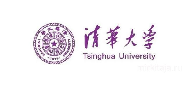 эмблема университет цинхуа