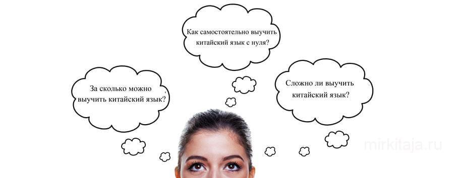 Учим польский язык дома - Как выучить польский язык