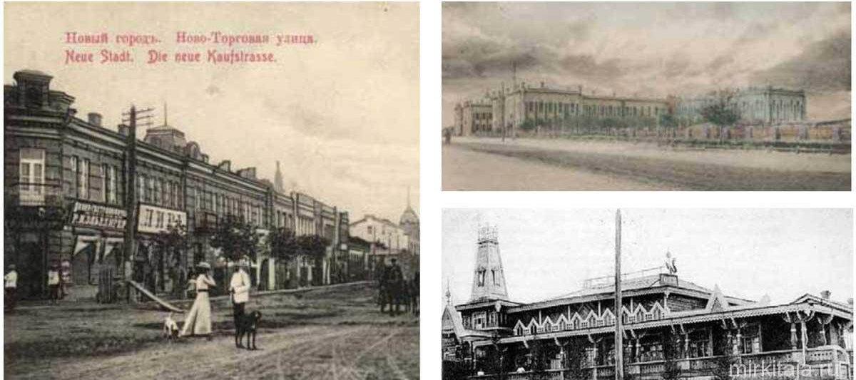история города Харбин