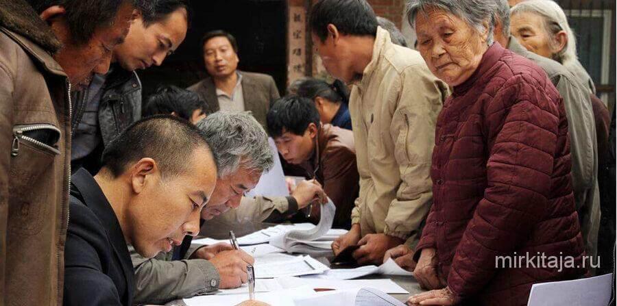 пенсионное обеспечение в китае