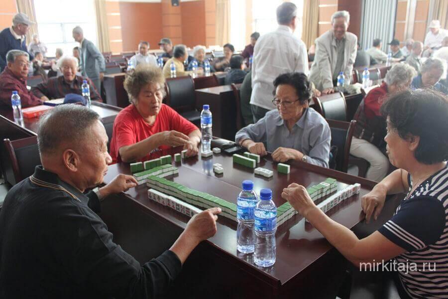 пенсия в китае по-старости